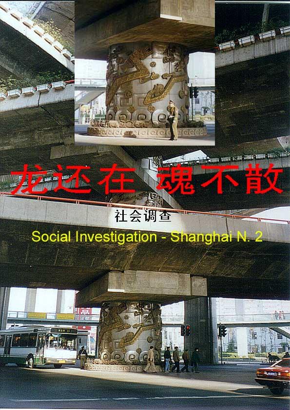 Images intégrées 1